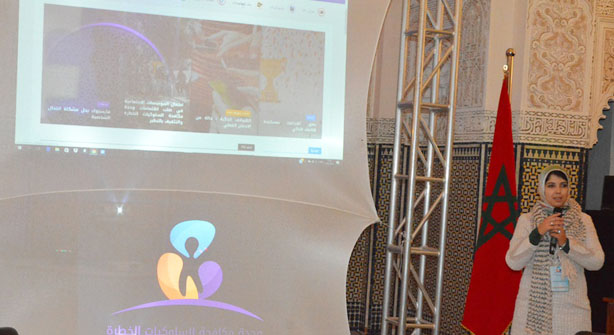 حفل إطلاق موقع شباب الإلكتروني