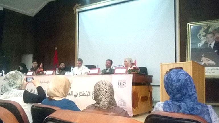 مشاركة مركز الدراسات القرآنية في يوم دراسي حول: مناهج البحث في العلوم الإسلامية