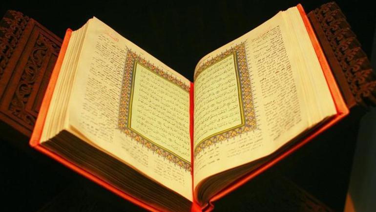نحو تأسيس علم المراجعات في التراث الإسلامي
