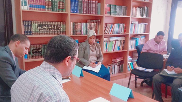 مراجعات في قضايا الإمداد والاستمداد بين العلوم: علوم القرآن والتفسير أنموذجا