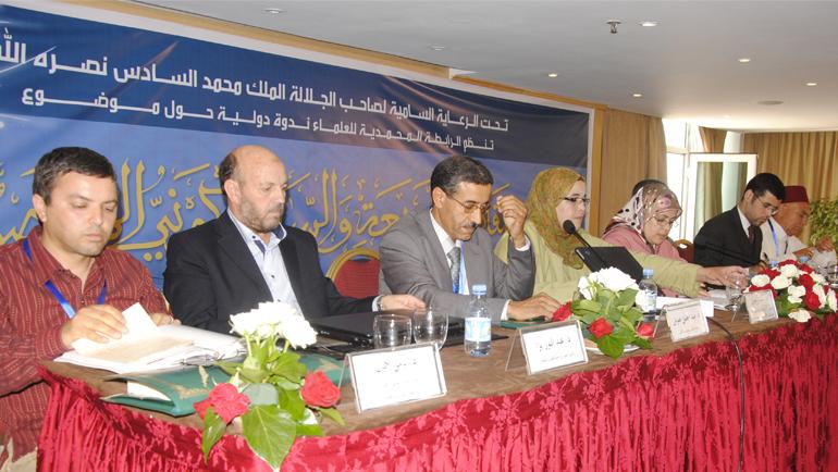 الصوفية بناة المدن دراسة في مقاصد العمران الصوفي