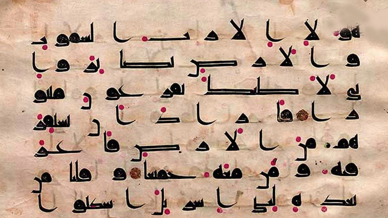 أبو العباس المرسي المالكي (ت542هـ)