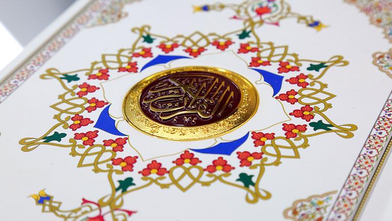 مركزية الجمال في الخطاب القرآني