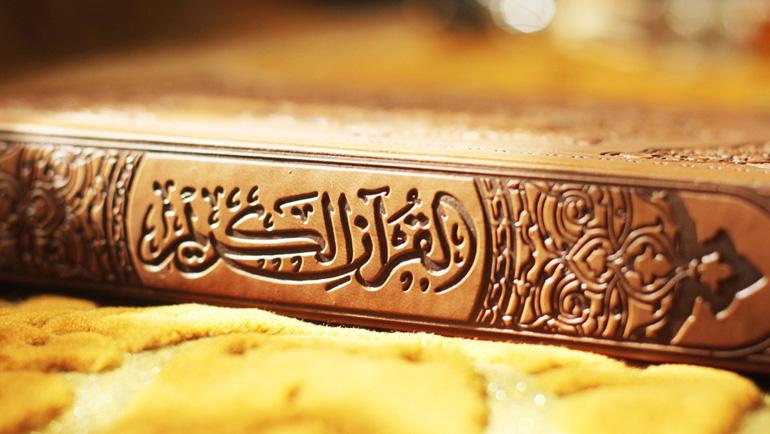 الوحدة البنائية في القرآن المجيد