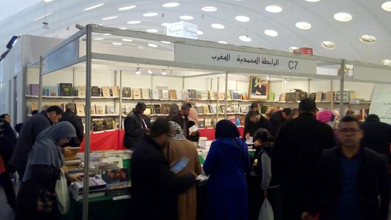 الرابطة المحمدية للعلماء تشارك في الدورة 24 للمعرض الدولي للنشر والكتاب بالدار البيضاء