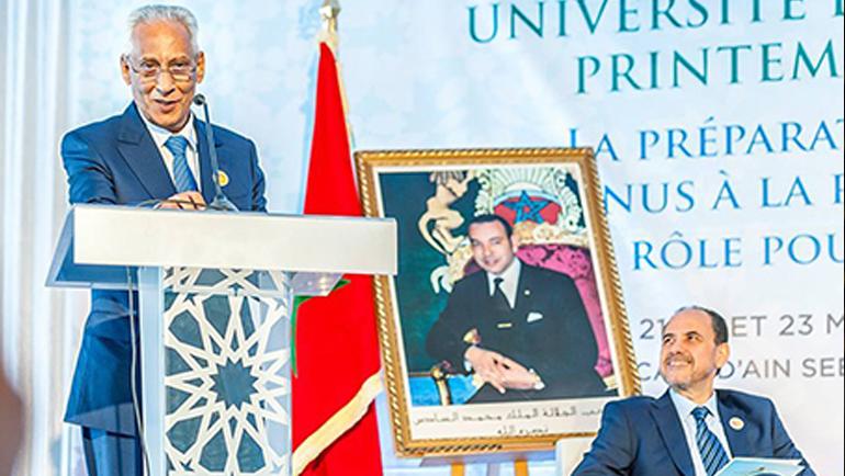 د. عبادي يشارك بمراكش في فعاليات الدورة الرابعة لبرنامج الجامعة الربيعية في السجون