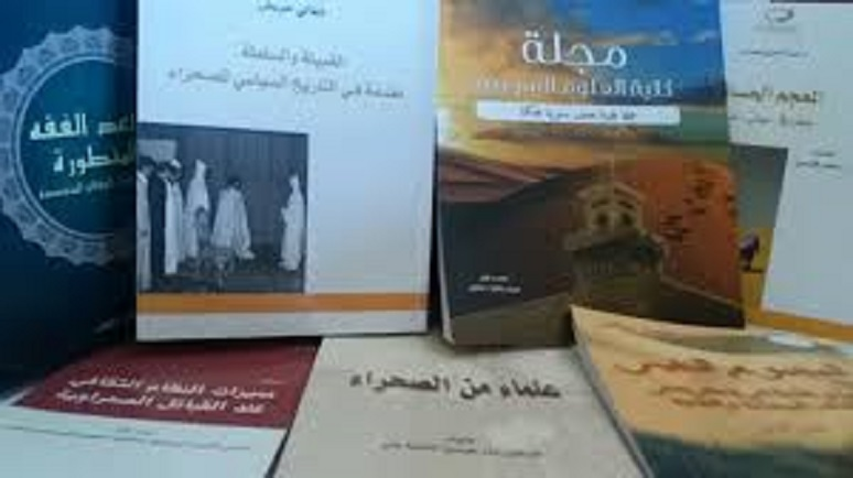 تقرير عن الحصيلة الفكرية والعلمية في الصحراء لسنة 2017م