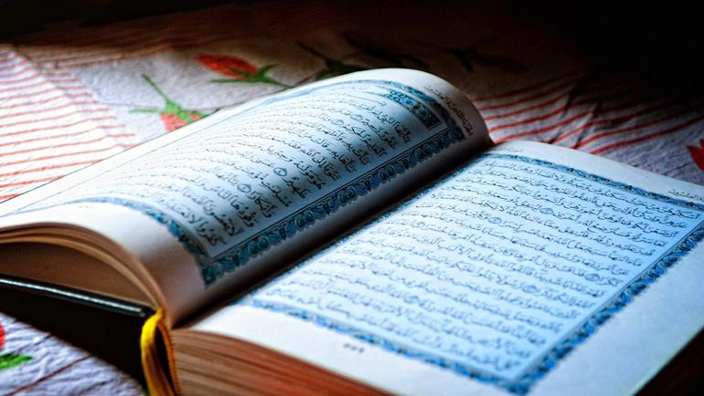 بنية القرآن كمدخل لإعادة القراءة