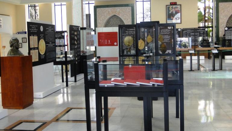 معرض ثقافي وتاريخي حول الأندلس المسلمة