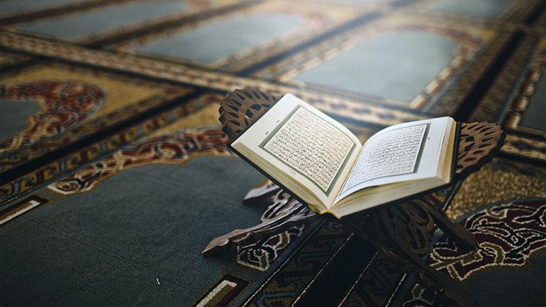 منازل حملة القرآن