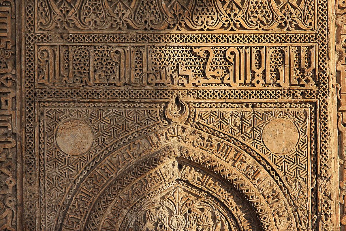 التراث العلمي الإسلامي من الإمداد إلى الاستمداد .. دراسة في صلة أصول الفقه بالمنطق