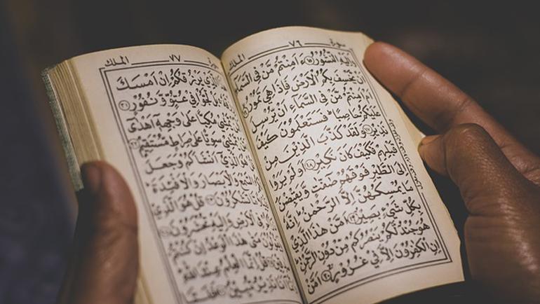 غرائب القراءات وماجاء فيها من اختلاف الرواية عن الصحابة والتابعين والأئمة المتقدمين