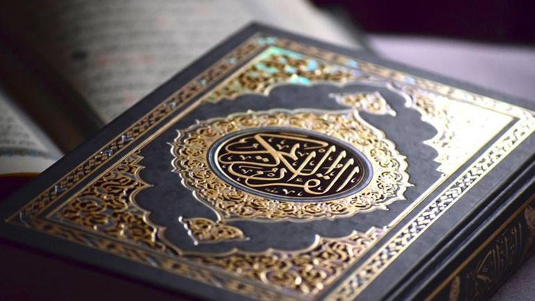 الغُربةُ عن القرآن انسدادات التأصيليات والبنيويات والشعائريات
