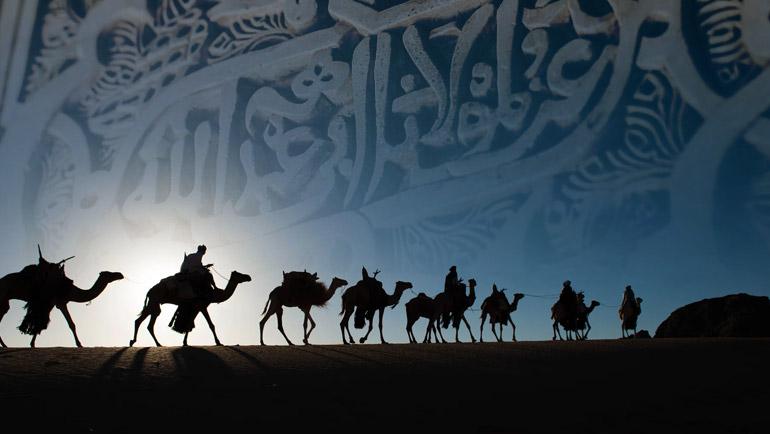 الهِجْرَةُ وَمَبْدَأُ التَّارِيخ الإِسْلامِي