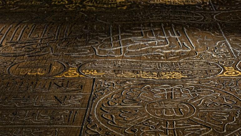 القراءة السياقية عند الأصوليين.. قراءة في مفهوم معهود العرب عند الشاطبي