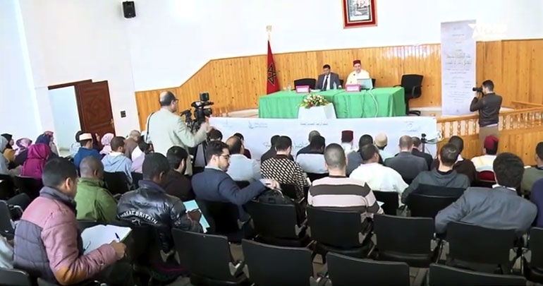 """تنظيم دورة تأهيلية بمدينة فاس حول """"علم التزكية والسلوك لفائدة طلبة الماستر والدكتوراه"""""""