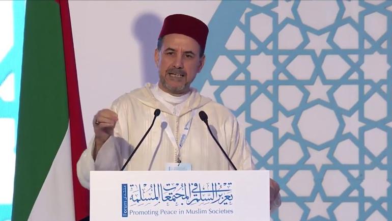 مداخلة الدكتور أحمد العبادي في ورشة علمية ضمن فعاليات منتدى تعزيز السلم في المجتمعات المسلمة