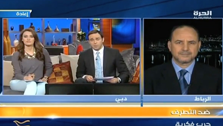 تجربة المملكة المغربية في محاربة الفكر المتطرف