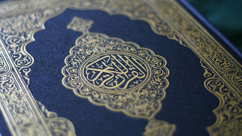 القرآن الكريم مرجعا للوجهة في عالم متحرك