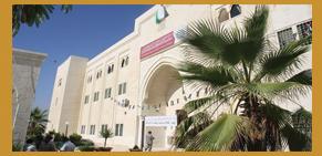 جامعة المدينة العالمية بماليزيا بوابة الرابطة المحمدية للعلماء