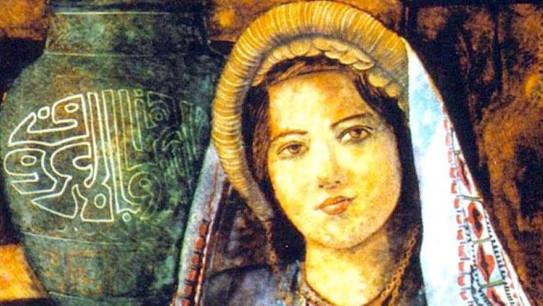 مكانة المرأة في الحضارة العربية الإسلامية