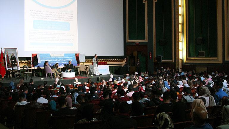 الرابطة المحمدية للعلماء تنظم الملتقى الثاني لأحسن كبسولة رقمية توعوية