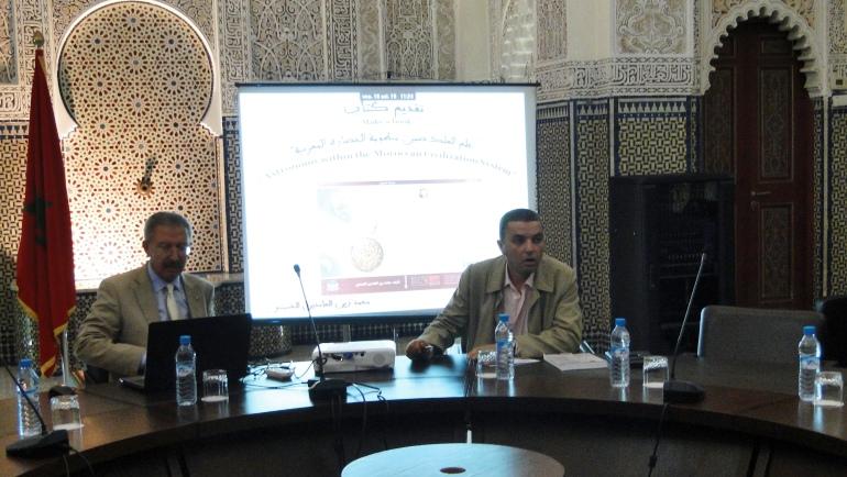 علم الفلك ضمن منظومة الحضارة المغربية