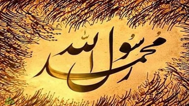 الصحيح من دلائل نبوة النبي صلى الله عليه وسلم قبل بعتثه