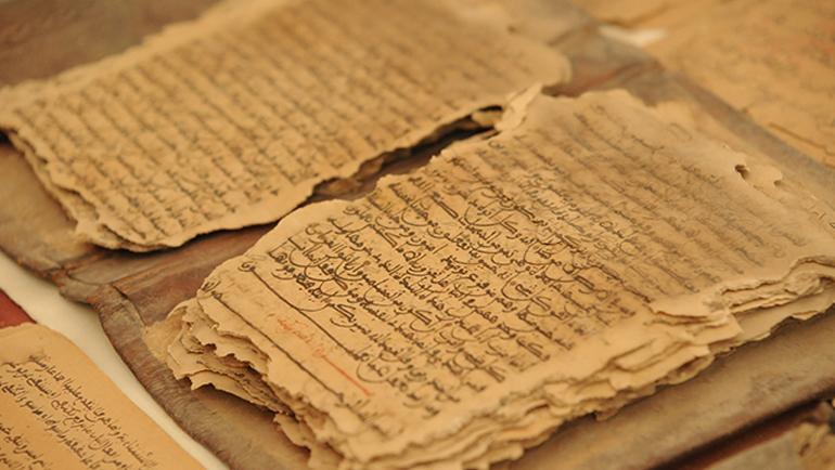 التراث الأصولي بين التقليد والتجديد