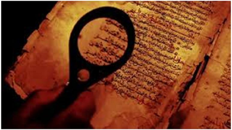 أحمد بن محمد بن المهدي بن العباس البوعزاوي