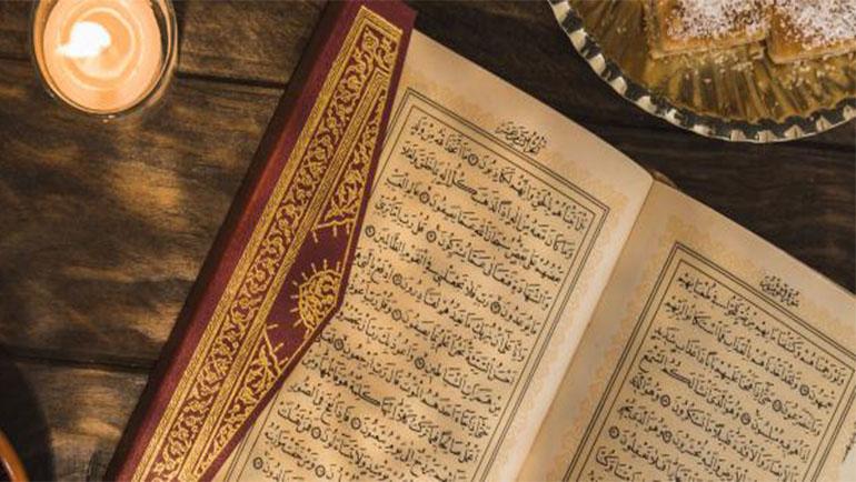 بين التنزيل والتأويل: منهج الحارث المحاسبي (243ﻫ/857م) في رسالتيه: العقل، وفهم القرآن