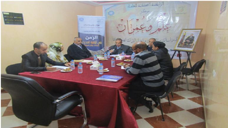 مركز مركز علم وعمران للدراسات والأبحاث وإحياء التراث الصحراوي يقارب موضوع الزمن في ثقافة الصحراء