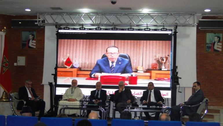 التقرير العام للمؤتمر الدولي السابع لفاس حول تاريخ الطب
