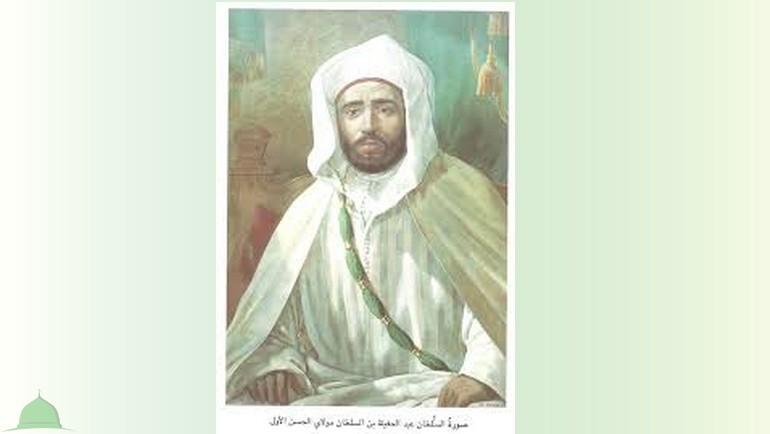 السلطان مولاي عبد الحفيظ العلوي