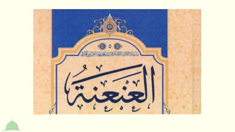 المعنعن والمؤنن «التعريف والحكم»