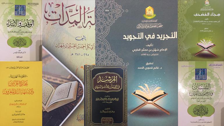 مستجدّ النشر بمعرض الدار البيضاء للكتاب دورة 2020م