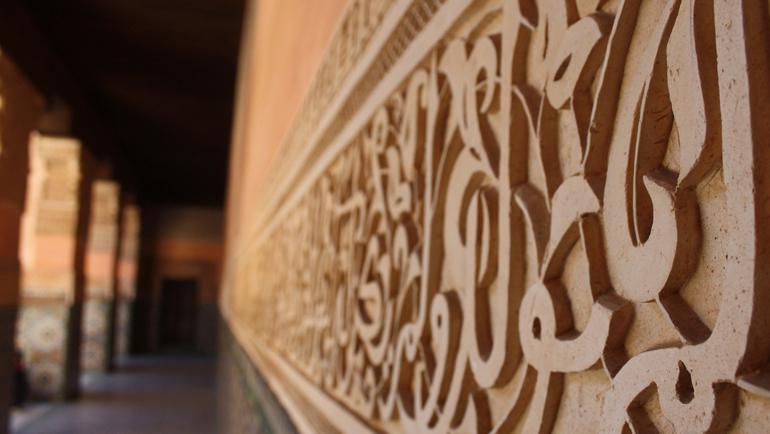 دور السياق في التأصيل للدراسات المستقبلية في الفكر الإسلامي المعاصر