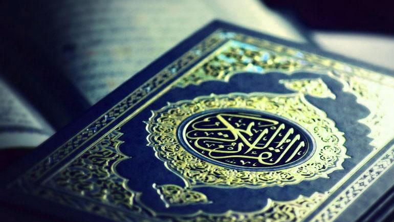 التناسب في القرآن الكريم