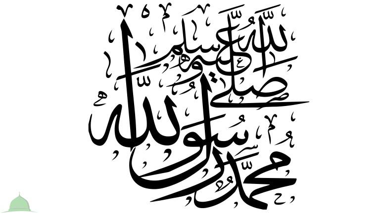 من مواقف الرسول صلى الله عليه وسلم
