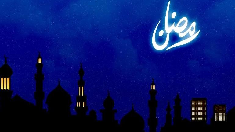 كيف يصوم الصائم شهر رمضان