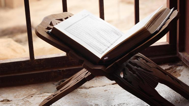 النص الأثري التفسيري ومنهاج.. قراءته بين الموجود والمقصود
