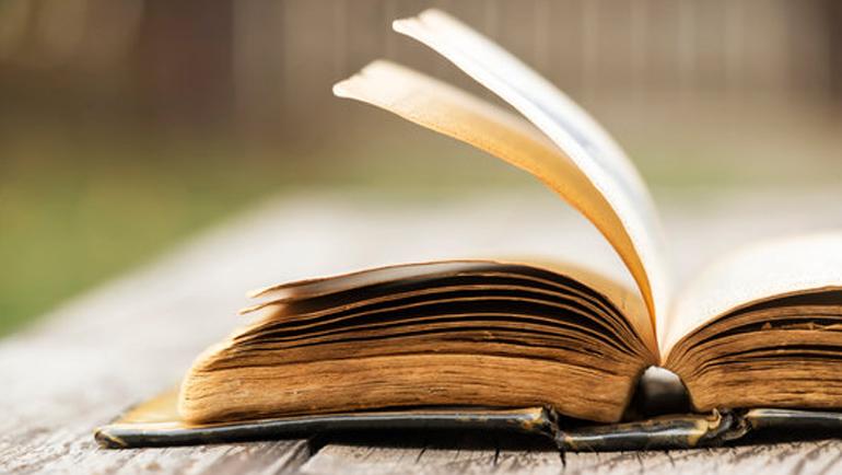الحق الطبيعي ومقاصد الشريعة.. الخلفيات الفلسفية والأصولية