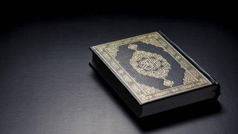 منزلة القرآن الكريم في التشريع الإسلامي