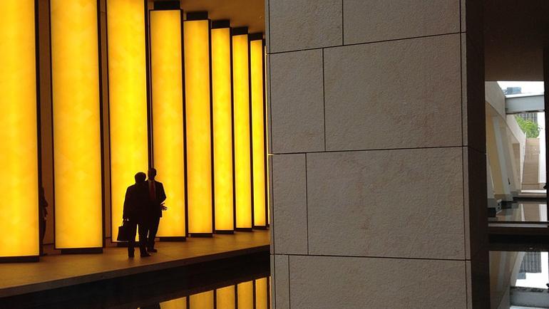 مقاصد الشريعة ووسائل التفعيل المؤسساتي.. المصالح والمؤسسات العامة أنموذجا