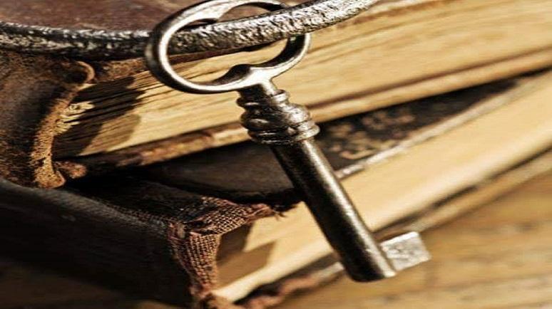 نظرات في رسالة الشيخ التامودّيزتي السوسي