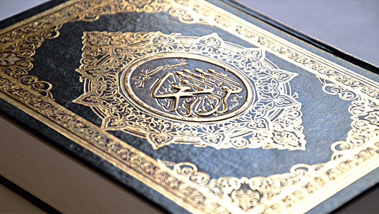 قبسات من الوحي (9): مستويات منهجية القرآن المعرفية (2)