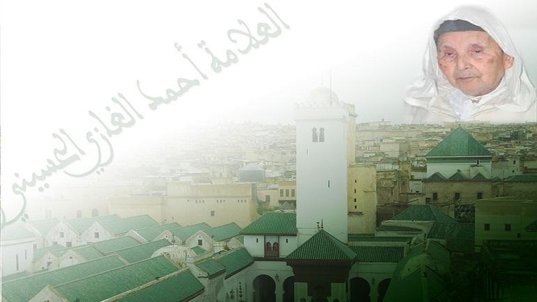 الصناعة الخطابية التقريبية عند العلامة أحمد الغازي الحسيني