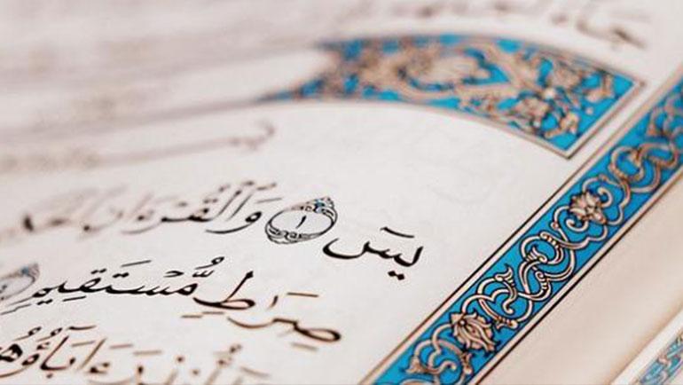 شذرات من التفسير: معاني اليأس في القرآن