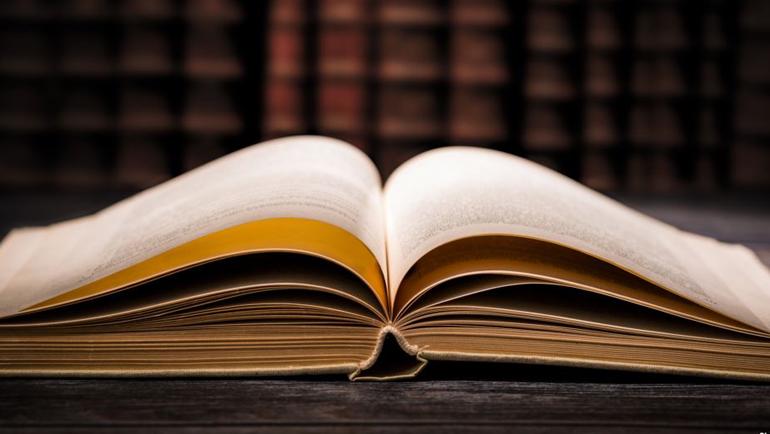 دور السياق في فهم (نص) ([1])الحكم الشرعي([2])