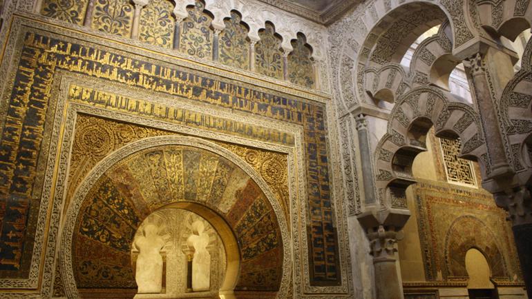 نماذج من المؤلفات المدرسة بمساجد الأندلس خلال القرن الخامس الهجري